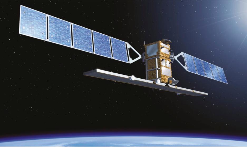 Satélite Landsat